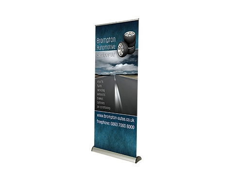 Dakota Exhibition Banner