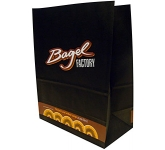 Cocoa 10 x 14 Pharmacy Paper Bag  by Gopromotional - we get your brand noticed!
