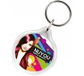 Round Acrylic Cheap Promotional Keyring