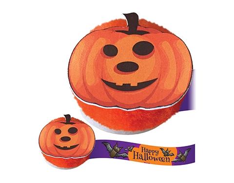 Pumpkin Logo Bug