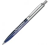 Giotto Metal Pen  by Gopromotional - we get your brand noticed!