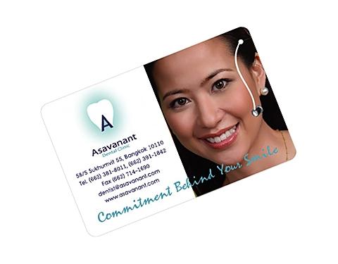 Credit Card Sized Dental Floss