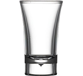 Economy 40ml Shot Glass
