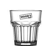 Remedy Rocks Reusable Polycarbonate Glass - 256ml