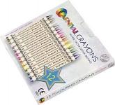 Carnival Twelve Pack Of Crayons