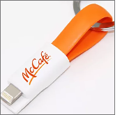 Branded charging cables - something fun, something new, something very useful
